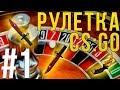 Csgo casino.net darmowe coinsy