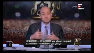عمرو أديب    غياب الصناعة المصرية هو سبب ارتفاع الدولار أمام الجنيه