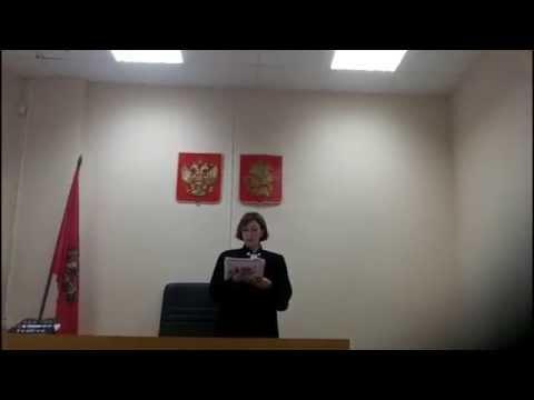 Судья-оборотень Климова УРА 123