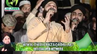 Wah Wah SubhanAllah - Owais Raza Qadri - Mehfil At Griffan Ground Lahore 22 october 2011