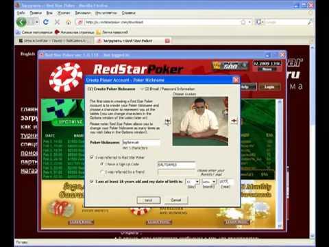 Как зарегистрироваться в RedStar