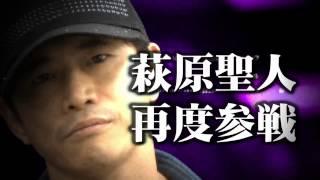 土田浩翔が見つけ出した六人の麻雀の鉄人。彼らの奇跡の打牌に、最強の...