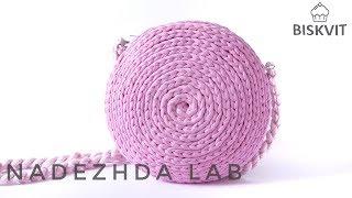 Круглая сумка из трикотажной пряжи крючком | Сумочка-спиралька
