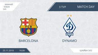 Barcelona 8:15 Dynamo, 3 тур