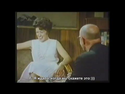 пример КЦТ от основателя Карла Роджерса (русские субтитры)