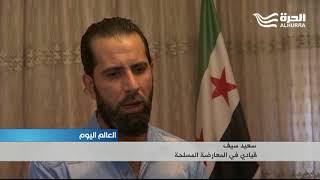 درعا تخشى هجوما شاملا ضدها من قبل القوات الحكومية السورية
