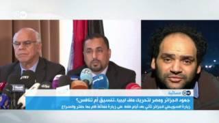 عقل: مصر لعبت دوراً لتغيير قواعد اللعبة في ليبيا