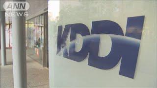 """大手3社で""""最安値""""KDDIが20GB 月2480円に(2021年1月13日) - YouTube"""
