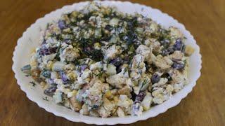 салат с фасолью ,сыром и сухариками