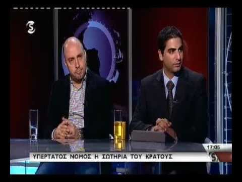 Dr. Antonis St. Stylianou talking on Sigma TV about Geopolitical developments and Natural Gas