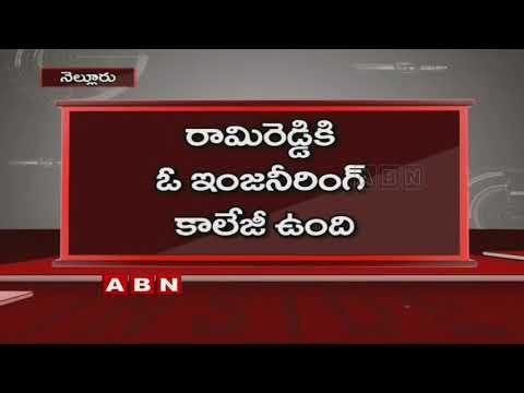 Reasons behind Ex MLA Vishnuvardhan Reddy staying away from Party   Inside