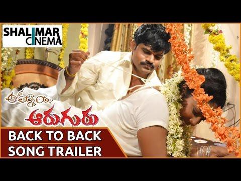 Back To Back Video Song Trailer || Ammayi Aruguru Movie Song || Ramachandra, Ashalatha