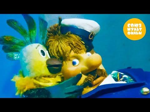 Боцман и Попугай все серии подряд 💎 Золотая коллекция Союзмультфильм HD