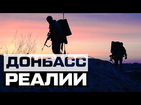 Куда уходит украинская