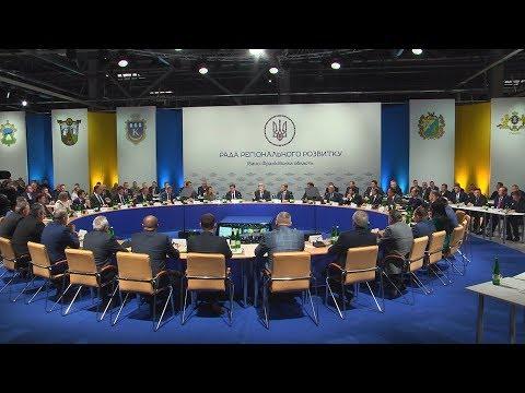 Телеканал НТК: У Коломиї формували майбутній план розвитку Івано-Франківщини