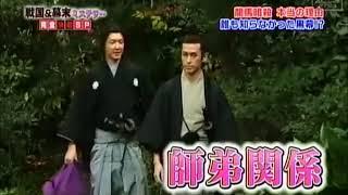 龍馬 勝海舟 会津容保 暗殺 近江屋 徳川慶喜 幕末 大政奉還.