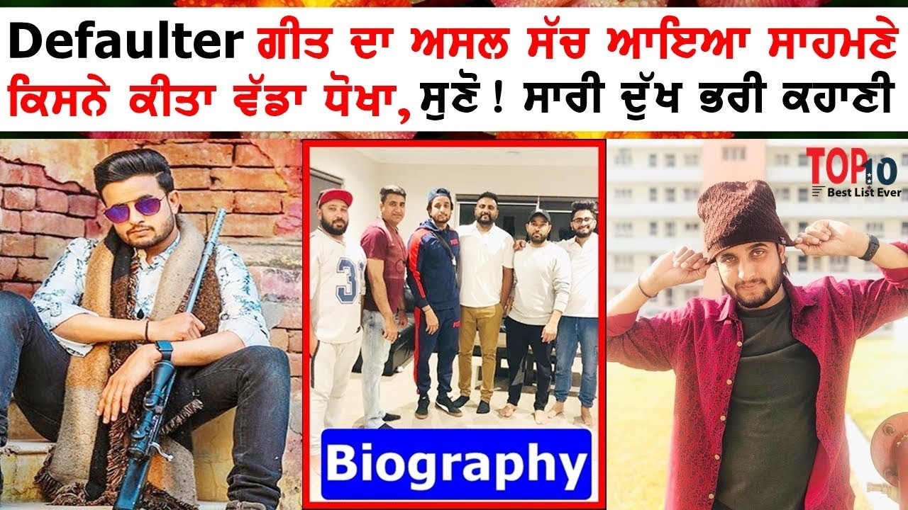 R Nait Biography || Family || Success Story || Defaulter