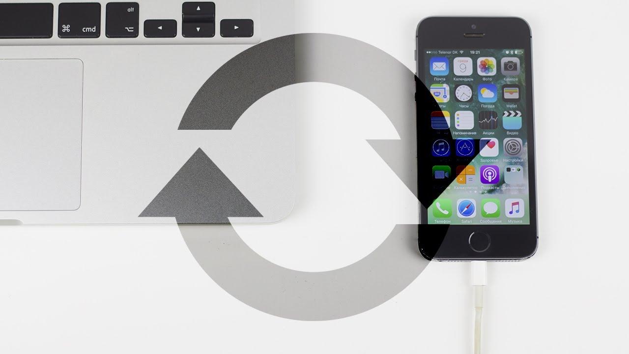 как восстановить удаленные фото с айфона 5s