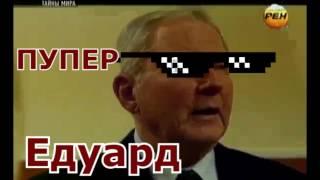 Чернобыльский Rammstein / RYTP /