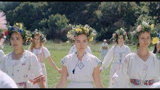 Midsommar, Dani dance scene (Full)