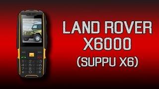 Защищённый телефон с большим фонариком Land Rover X6000. Видео обзор.