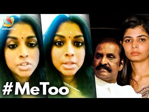 Vairamuthu Misbehaved with a 18 year old : Malini Yugendran   Chinmayi, Me Too Movement
