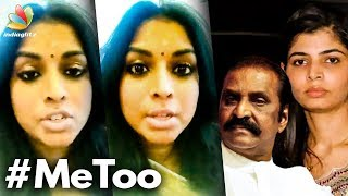 Vairamuthu Misbehaved with a 18 year old : Malini Yugendran | Chinmayi, Me Too Movement