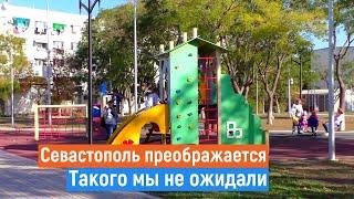 Крым Севастополь Лысый парк Сквер Н Музыки