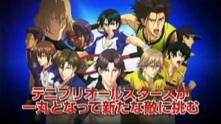 Prince of Tennis The Movie -- Eikoku Teikyu Kessen. Promo