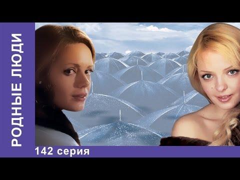 Смотреть сериал Две судьбы онлайн бесплатно все серии