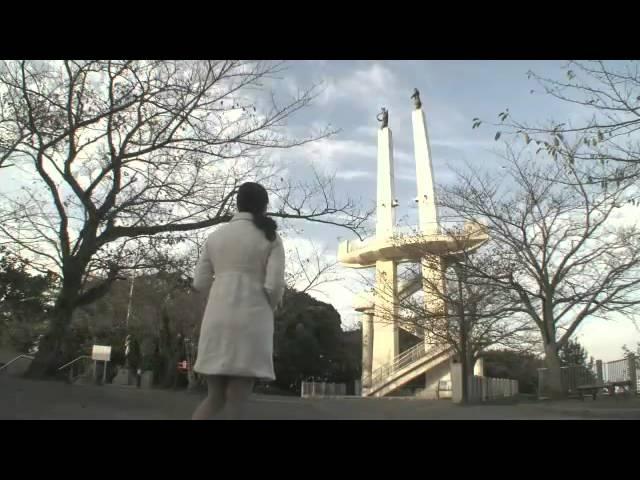 映画『夕の江の街に』予告編