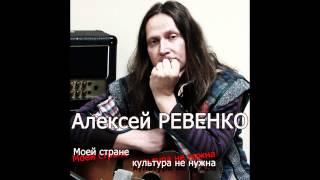 видео Мастера жанра. Михаил Ляховицкий