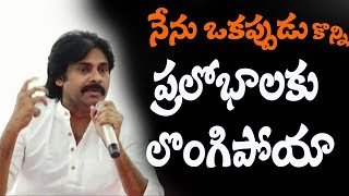 Pawankalyan In Repalle || Pawankalyan  LiveSpeech || Interaction with JanaSena Party Repalle || TTM