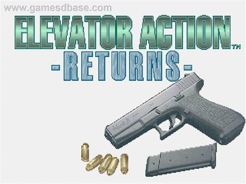 Sega Saturn Longplay [014] Elevator Action Returns