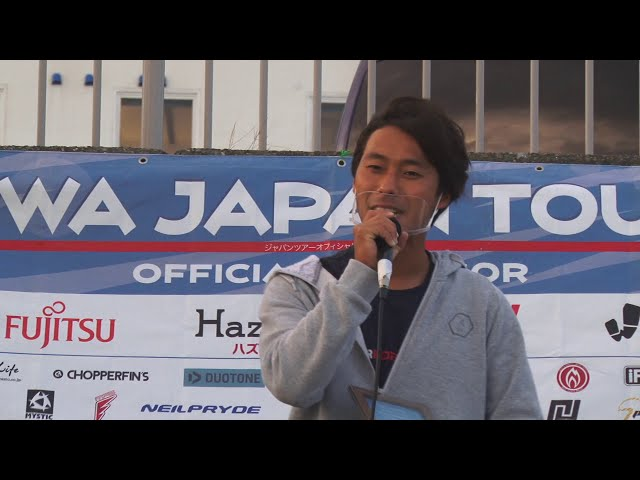 Alljapan Freestyle Tournament Tsukuihama Day 2 / freestyle