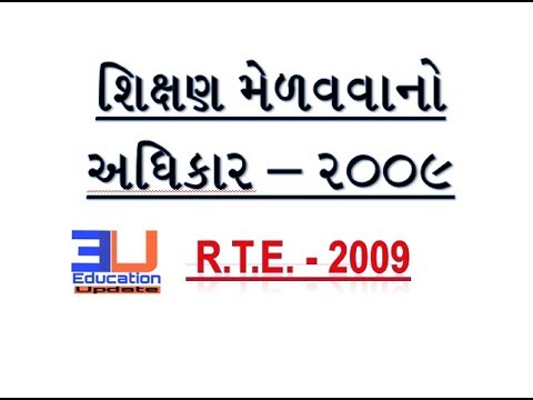 RTE 2009   RIGHT TO EDUCATION 2009   QUESTION AND ANSWER   EDUCATION UPDATE