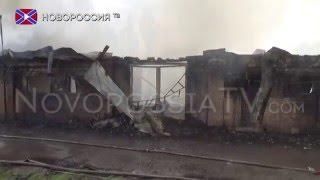 Пожар в Донецке(, 2016-05-05T20:59:22.000Z)