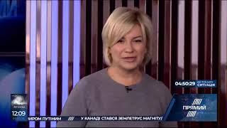 """Програма """"Полудень"""" з Юлією Литвиненко від 22 жовтня 2018 року"""