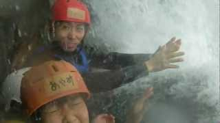 荘川シャワークライミング