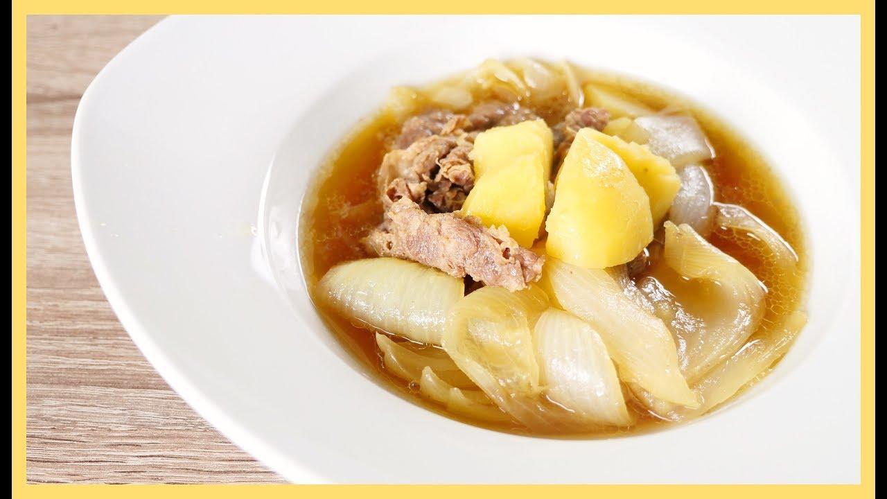 Japanese beef stew (Nikujaga) 日风马铃薯炖肉 - YouTube