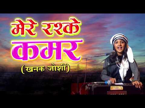 Mere Rashke Qamar Qawwali (A Beautiful Voice) By - Khanak Joshi | Qawwali Muqabla