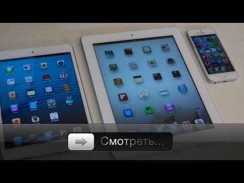 Как выбрать: 16, 32, 64Гб для iOS?