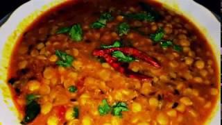 घर पर बनाएं ढाबे जैसी स्वादिष्ट चना दाल तड़का/chana dal fry/pratibha sachan