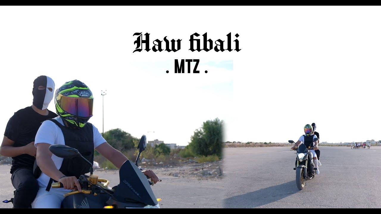 Download MTZ-H a w  - F i b a l i  (Clip Officiel)