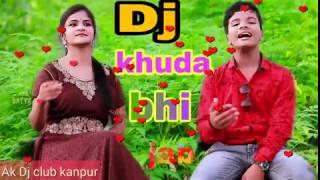 Download lagu Khuda bhi jab tumhe mere pass Dj love mix song satyjeet jena