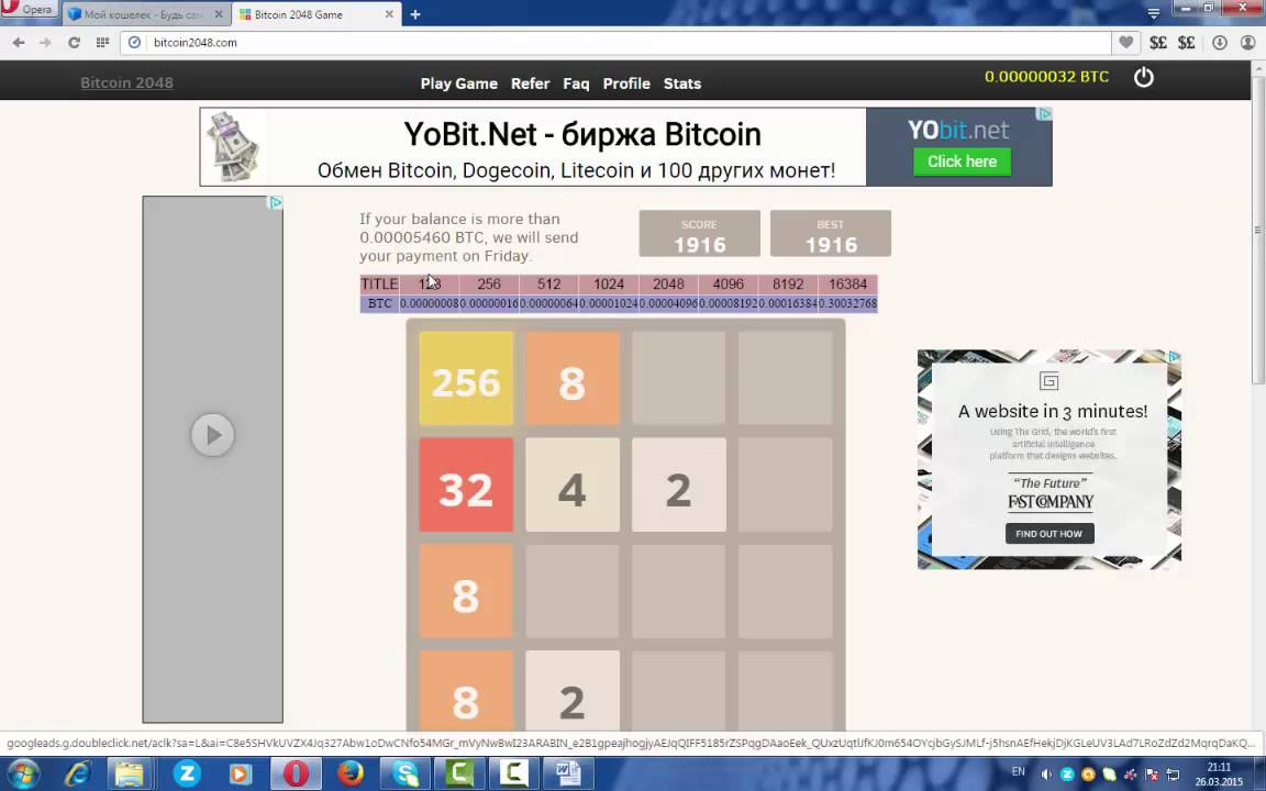 Is bitcoin 2048 legit