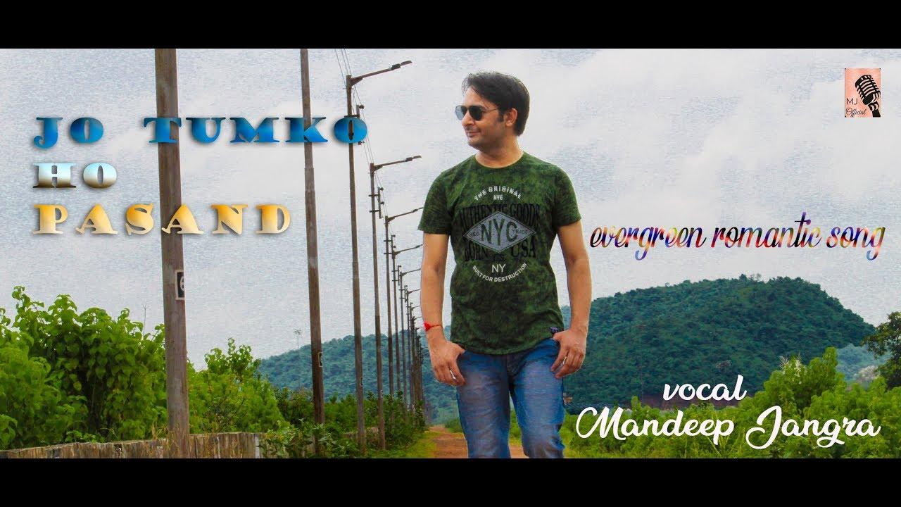 Download Jo Tumko Ho Pasand wahi baat karenge |जो तुमको हो पसंद |Mukesh| Mandeep Jangra