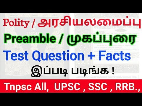 Preamble In Tamil |Indian Polity| Tnpsc Polity Test | Basic Structure Of Constitution|Upsc