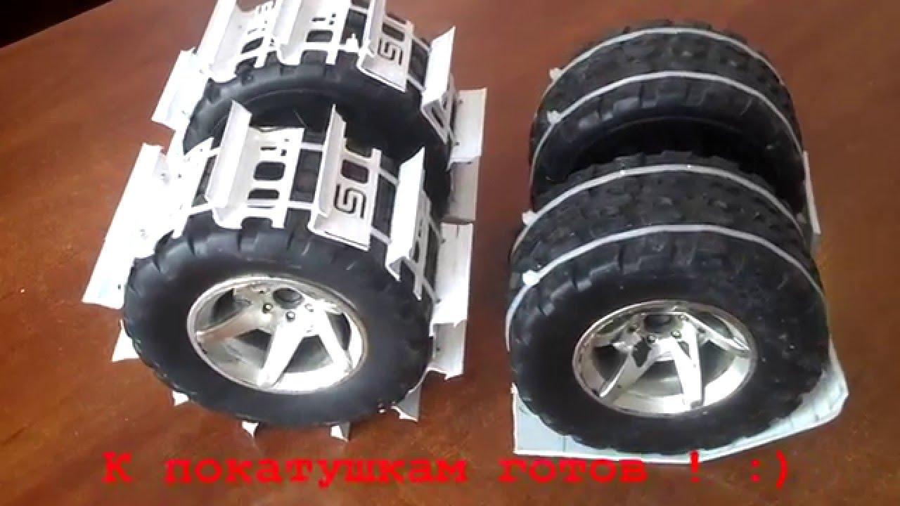 Rc Shiny Dlya Peska I Snega Diy Rc Snow Sand Tires Youtube