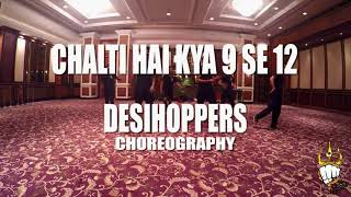 Shantanu Maheshwari....Team Desi Hoppers